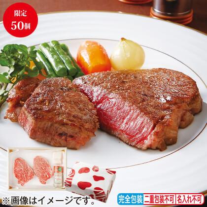 <※お歳暮対象商品>松阪牛 シャトーブリアンステーキ用