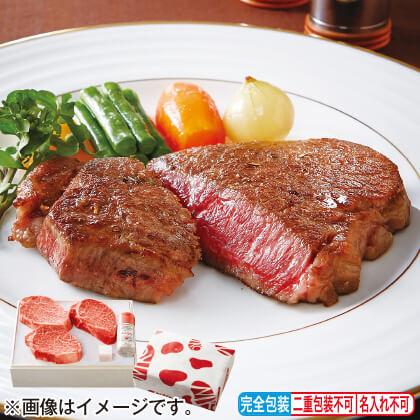 <※お歳暮対象商品>松阪牛 ヒレ肉ステーキ用