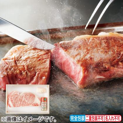 <※お歳暮対象商品>松阪牛 厚切りステーキ用