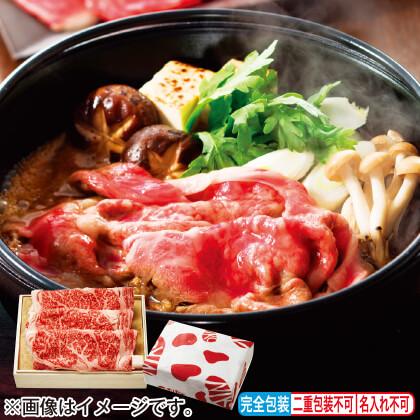 <※お歳暮対象商品>松阪牛 ロース肉すき焼用