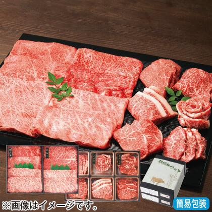 <※お歳暮対象商品>神戸牛・松阪牛 宝石箱