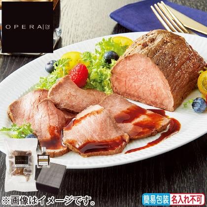 <※お歳暮対象商品><OPERA 02>神戸牛ローストビーフと9年熟成バルサミコ酢