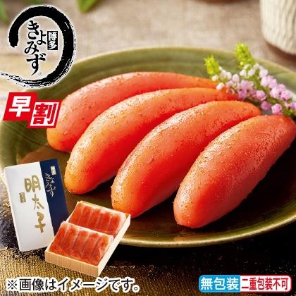 <※お歳暮対象商品>無着色辛子明太子(切子)300g