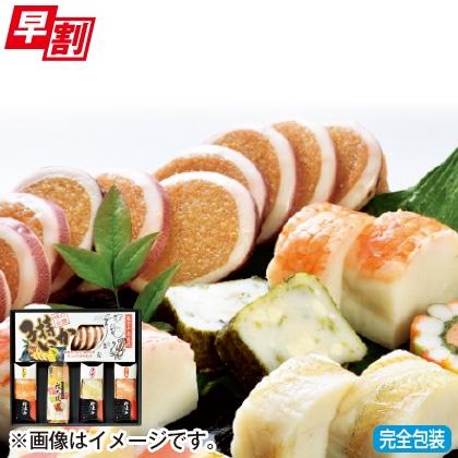 <※お歳暮対象商品>鮨懐石かまぼこと加賀の味B