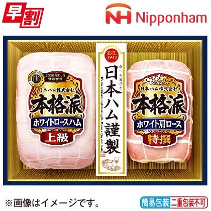 <※お歳暮対象商品>本格派 NJP−395