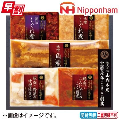 <※お歳暮対象商品>こだわりの味噌・醤油だれ和惣菜 MBS−30J