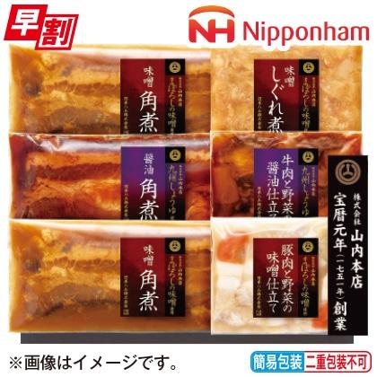 <※お歳暮対象商品>こだわりの味噌・醤油だれ和惣菜 MBS−50J