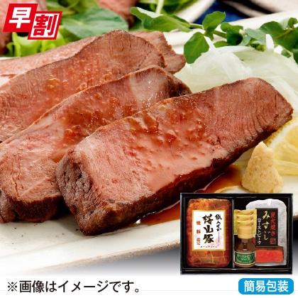 <※お歳暮対象商品>桜山豚焼豚とみすじローストビーフ詰合せ