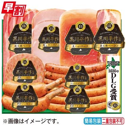 <※お歳暮対象商品>北海道トンデンファーム DLG受賞セット5T