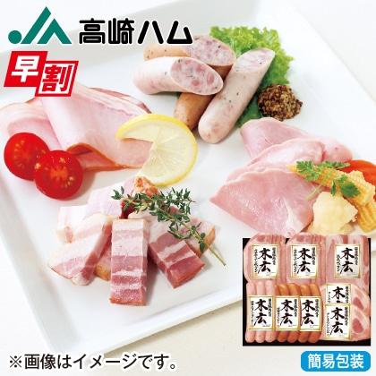 <※お歳暮対象商品>国産豚肉使用 末広スライスセット SP−472