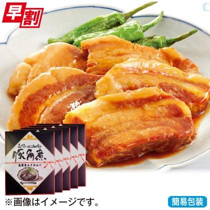 <※お歳暮対象商品>長崎名物 豚角煮(5箱)