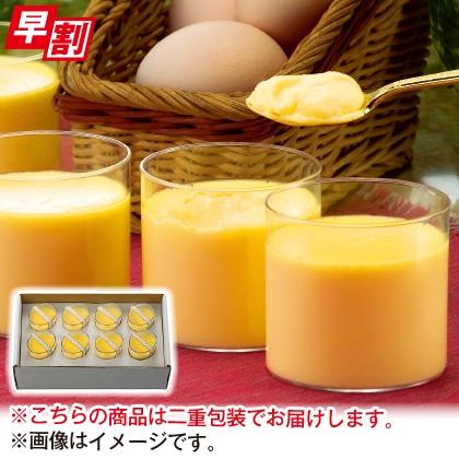 <※お歳暮対象商品>名古屋コーチン卵の半熟なめらかプリン
