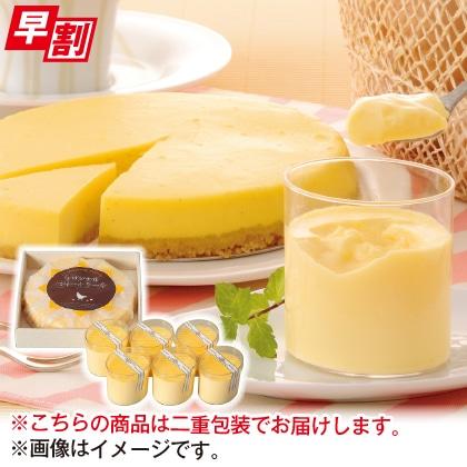 <※お歳暮対象商品>名古屋コーチン卵のひんやりスイーツ詰合せ