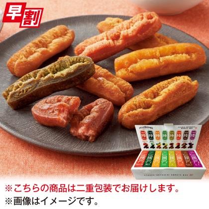 <※お歳暮対象商品>九州ご当地ドーナツ棒8種類セット