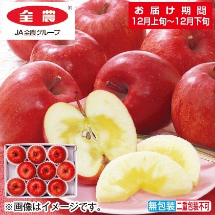 <※お歳暮対象商品>蜜入りサンふじ2.5kg