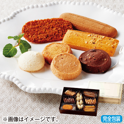 <※お歳暮対象商品>帝国ホテル クッキー詰合せ