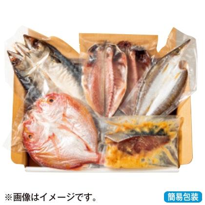 <※お歳暮対象商品>九州近海干物詰合せA