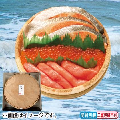 <※お歳暮対象商品>紅鮭・いくら・たらこセット