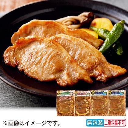 <※お歳暮対象商品>全農さんの豚ロースご当地味噌漬け(3種類)