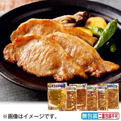 <※お歳暮対象商品>全農さんの豚ロースご当地味噌漬け(6種類)