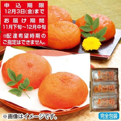 <※お歳暮対象商品>萩原フルーツ農園のあんぽ柿A