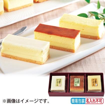 <※お歳暮対象商品>十勝ドルチェ 濃厚チーズケーキ
