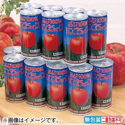 <※お歳暮対象商品>ふじ100%りんごジュ−ス 20缶入