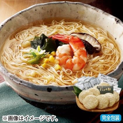 <※お歳暮対象商品>揖保乃糸 にゅう麺8食