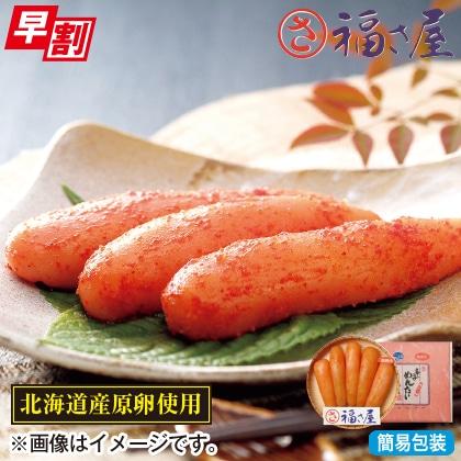 <※お歳暮対象商品>北海道産原卵使用 無着色辛子明太子210g