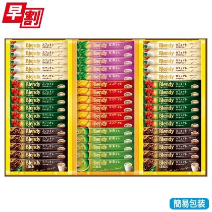 <※お歳暮対象商品>AGF ブレンディスティックカフェオレギフト BST−30R