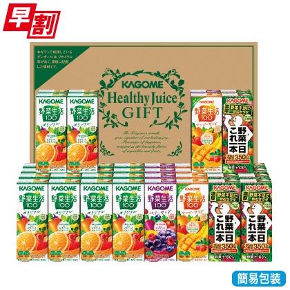 <※お歳暮対象商品>カゴメ野菜飲料バラエティセット KYJ−50U