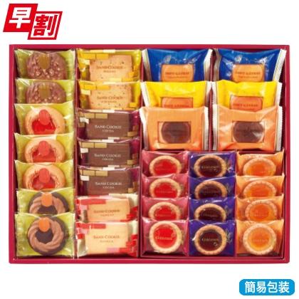 <※お歳暮対象商品>中山製菓 ガトーセック(32個入)SEG−30
