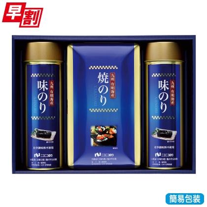 <※お歳暮対象商品>ニコニコのり 九州有明海産のり詰合せ AGS−30