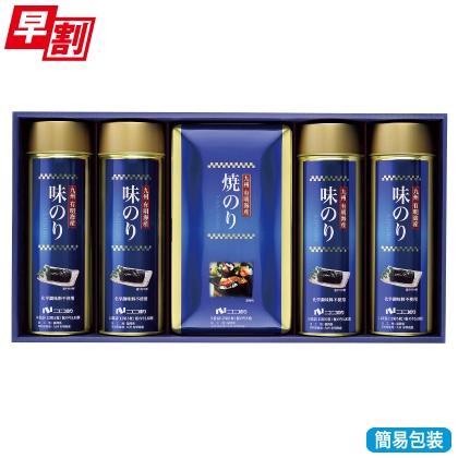 <※お歳暮対象商品>ニコニコのり 九州有明海産のり詰合せ AGS−50