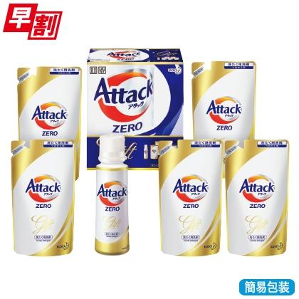 <※お歳暮対象商品>花王 アタックZEROギフト K・AB−30a
