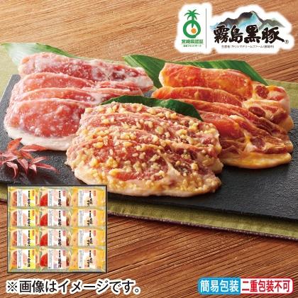 <※お歳暮対象商品>霧島黒豚ロース肉漬三昧セット(12枚)