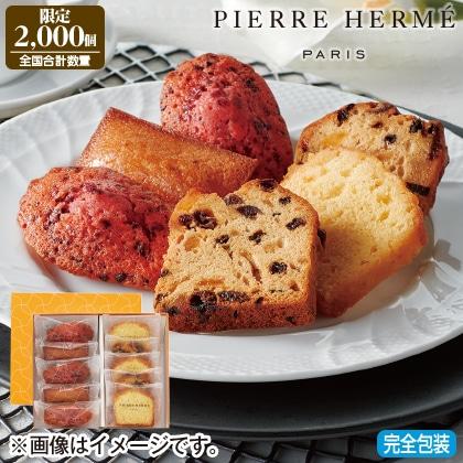 <※お歳暮対象商品><ピエール・エルメ・パリ>フール モワルゥ 4種10個詰合せ