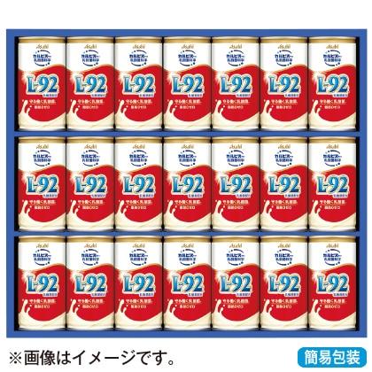 <※お歳暮対象商品>アサヒ飲料 健康乳酸菌ギフト KNG3