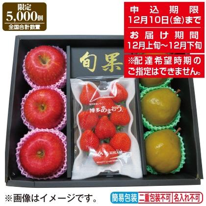 <※お歳暮対象商品><万果>旬のフルーツ3種詰合せB