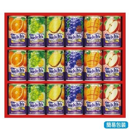 <※お歳暮対象商品>アサヒ飲料 ウェルチ100%果汁ギフト W20N