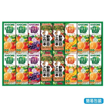 <※お歳暮対象商品>カゴメ野菜飲料バラエティセット KYJ−20U