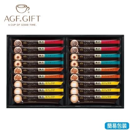 <※お歳暮対象商品>AGF ブレンディ カフェラトリー スティックギフト CPS−20N