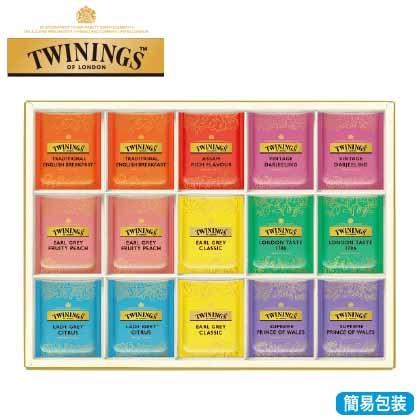 <※お歳暮対象商品>トワイニング ティーバッグ ギフト コレクション TTG−50
