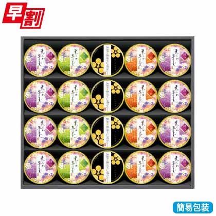 <※お歳暮対象商品>金澤兼六製菓 柔らか羊羹&加賀棒ほうじ茶ゼリー BHY−30
