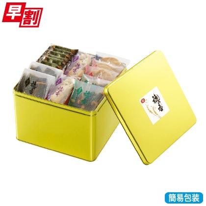 <※お歳暮対象商品>亀田製菓 穂の香 30