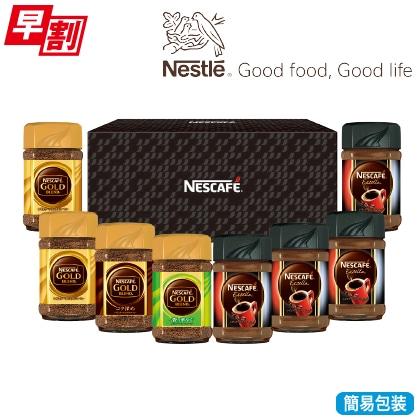 <※お歳暮対象商品>ネスレ コーヒーギフト N50−E