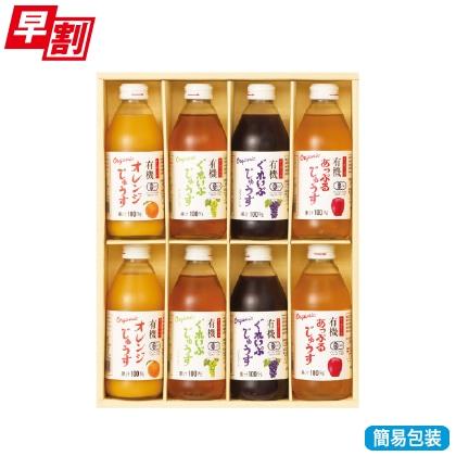<※お歳暮対象商品>アルプス 有機ジュース詰合せ CAU−300