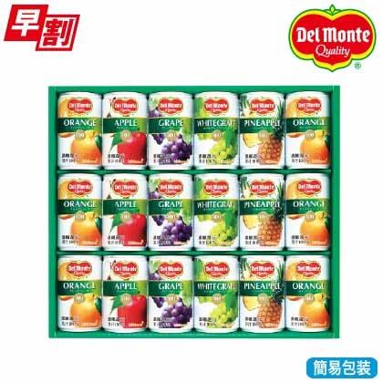 <※お歳暮対象商品>デルモンテ 100%果汁飲料ギフト KDF−20R