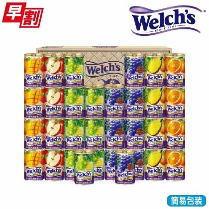 <※お歳暮対象商品>アサヒ飲料 ウェルチ 100%果汁ギフト W35