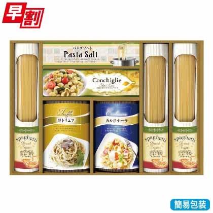 <※お歳暮対象商品>BUONO TAVOLA 無添加ソースで食べるスパゲッティセット HRSP−30